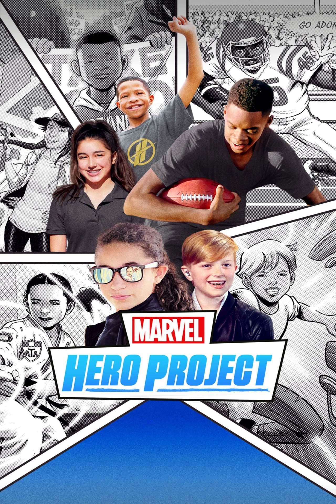Постер фильма Геройский проект Marvel 2019