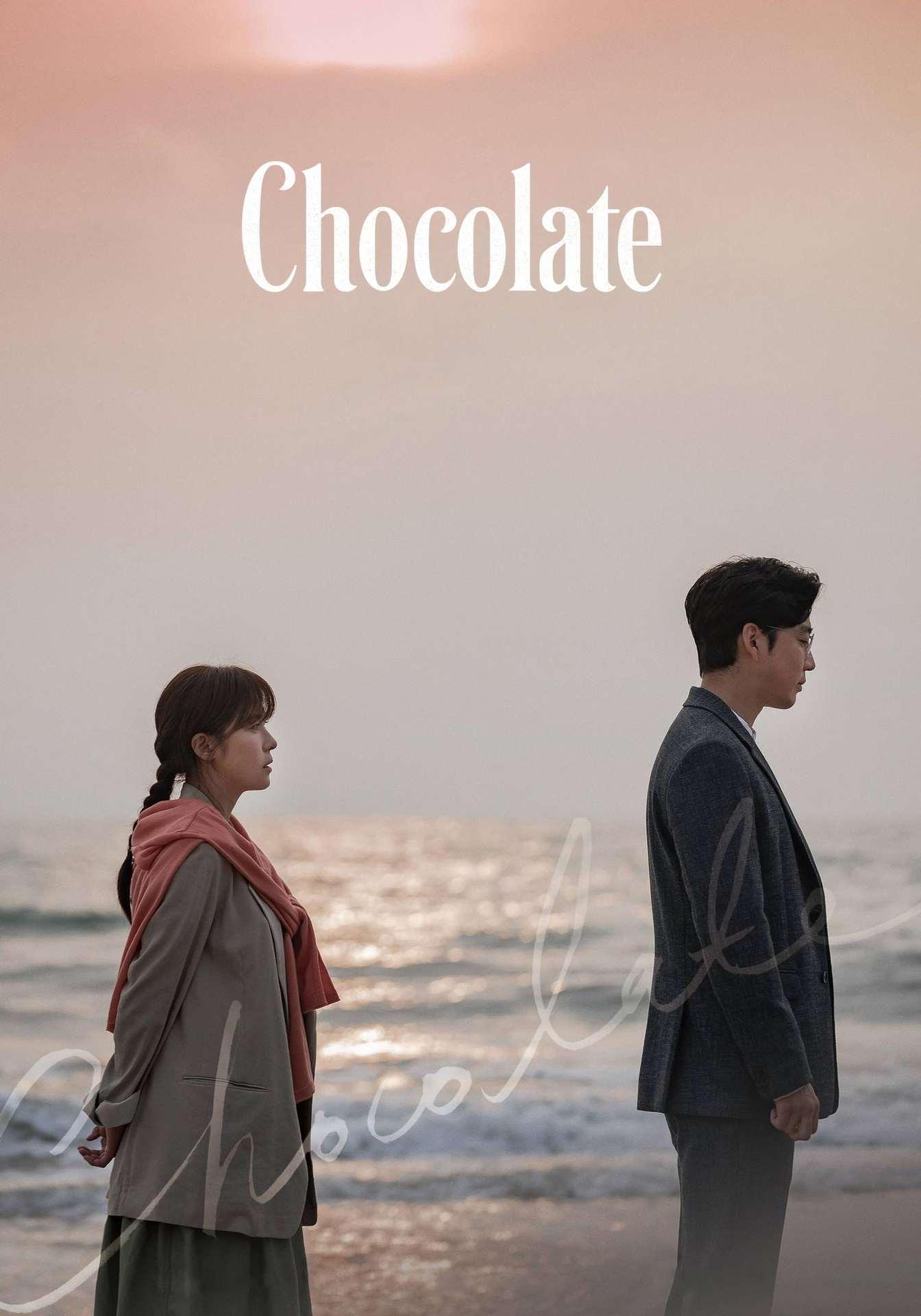 Постер фильма Шоколад 2019